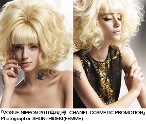 「VOGUE NIPPON 2010年6月号  CHANEL COSMETIC PROMOTION」<br /> Photographer SHUN+HIDEKI(FEMME)<br />